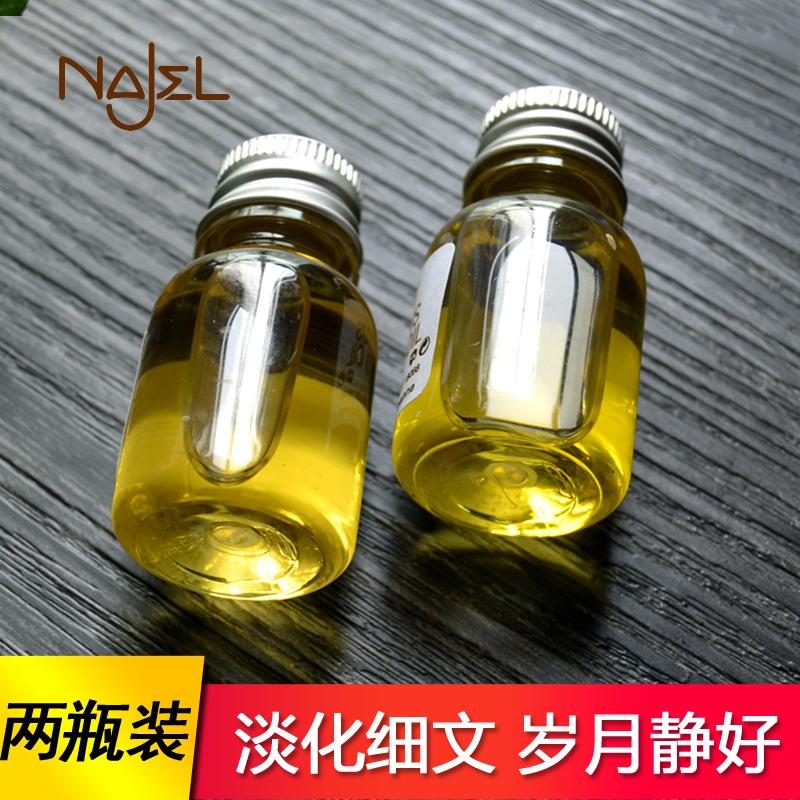 Tinh dầu xương rồng Najel tinh dầu hạt chăm sóc da Tinh dầu nuôi dưỡng và bảo vệ da dưỡng ẩm giữ ẩm màu da - Tinh dầu điều trị