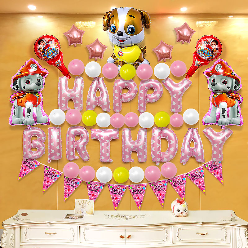 Baby 1 Year Old Child Happy Birthday Party Set Background Decoration Supplies Aluminum Film Balloon Package