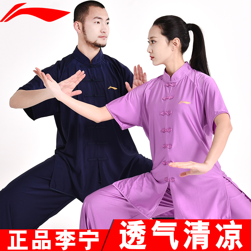 e8ebc5bae Li Ning Tai Chi Clothing short-sleeved summer martial arts clothing male  practice morning training competition clothing taijiquan clothing authentic