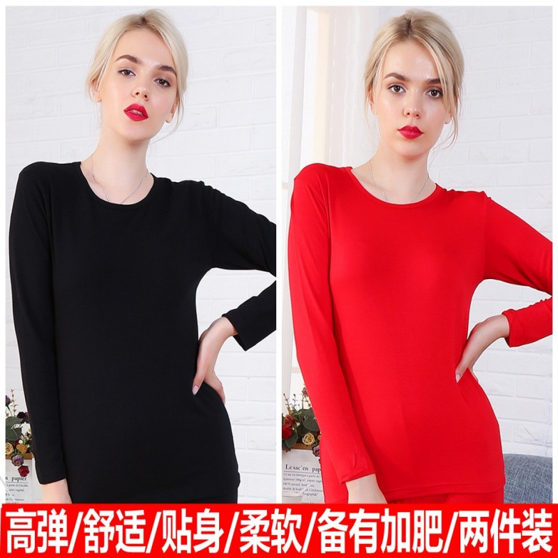 Mordale autumn coat women's single round collar fat increase 200 pounds fat MM thin middle-aged women warm underwear.