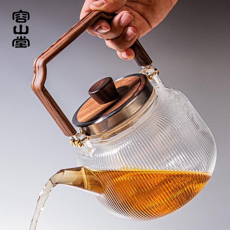 容山堂玻璃煮茶壶煮茶器烧水壶泡茶专用电陶炉蒸茶器家用茶具套装