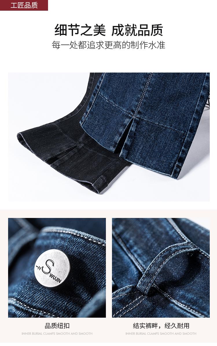 雅思诚九分微喇牛仔裤女年春款新款正品仔裤女裤喇叭高腰裤子详细照片