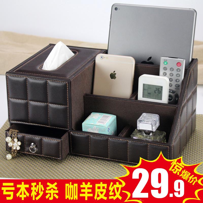 杂物桌面抽餐巾多功能纸巾盒木客厅皮革茶几纸盒遥控器v杂物盒欧式