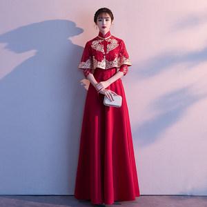 新娘敬酒服2018秋冬季新款晚宴回门红色刺绣披肩中袖长款礼服裙女