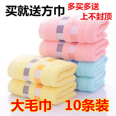 10 packs of towels, cotton, face wash, household medium, return gifts, hand gifts, cotton hotel towels, custom logo embroidery