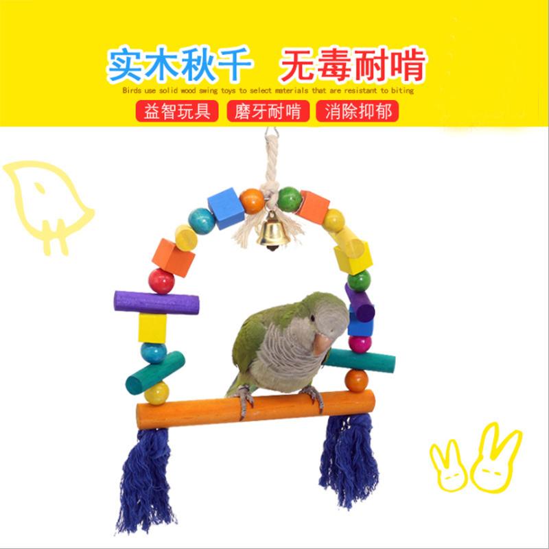 Vẹt đồ chơi cung cấp chim đu đu vòng thang thang hổ da hoa mẫu đơn Xuanfeng chim lồng thang cắn - Chim & Chăm sóc chim Supplies