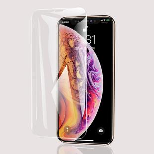 苹果x系列高档9D钢化膜两片送神器+后膜