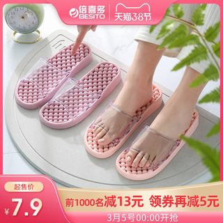 Slippers Household female summer bathroom non-slip bathing massage male anti-odor and non-odor feet antibacterial home cooling care indoor slippers