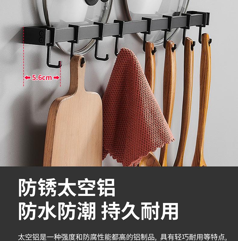厨房免打孔挂桿挂钩架免钉横桿挂钩挂架墙上壁挂勺子厨具用品支架详细照片