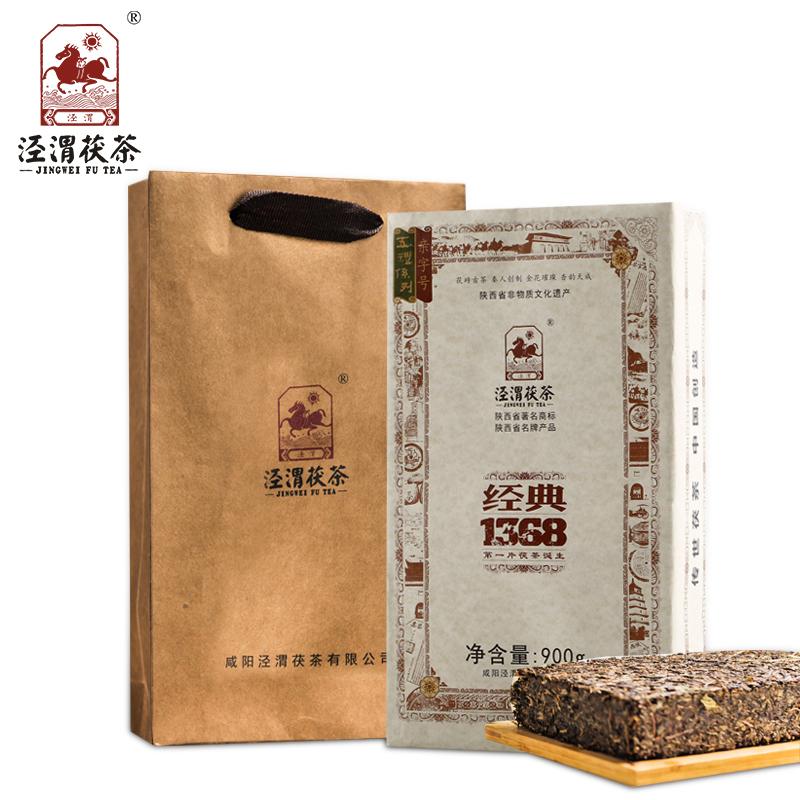 【泾渭】泾渭茯茶1368