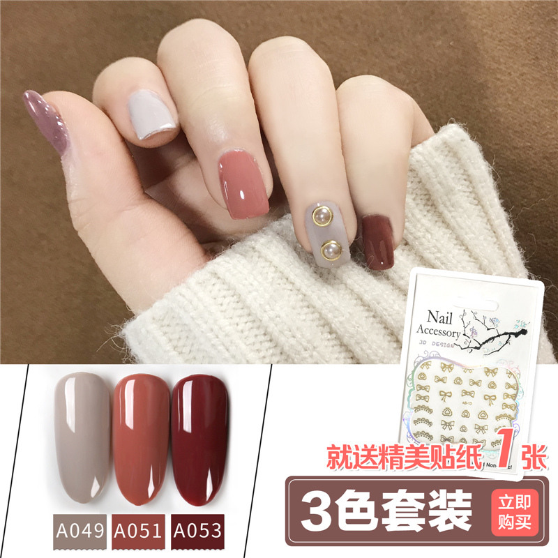 Yi Kuihan phototherapy nail glue 2018 new color suit cat eye caramel ...