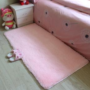 可爱家用卧室床前地毯可手洗