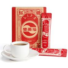 乐尔福旗舰店 红糖姜茶120g