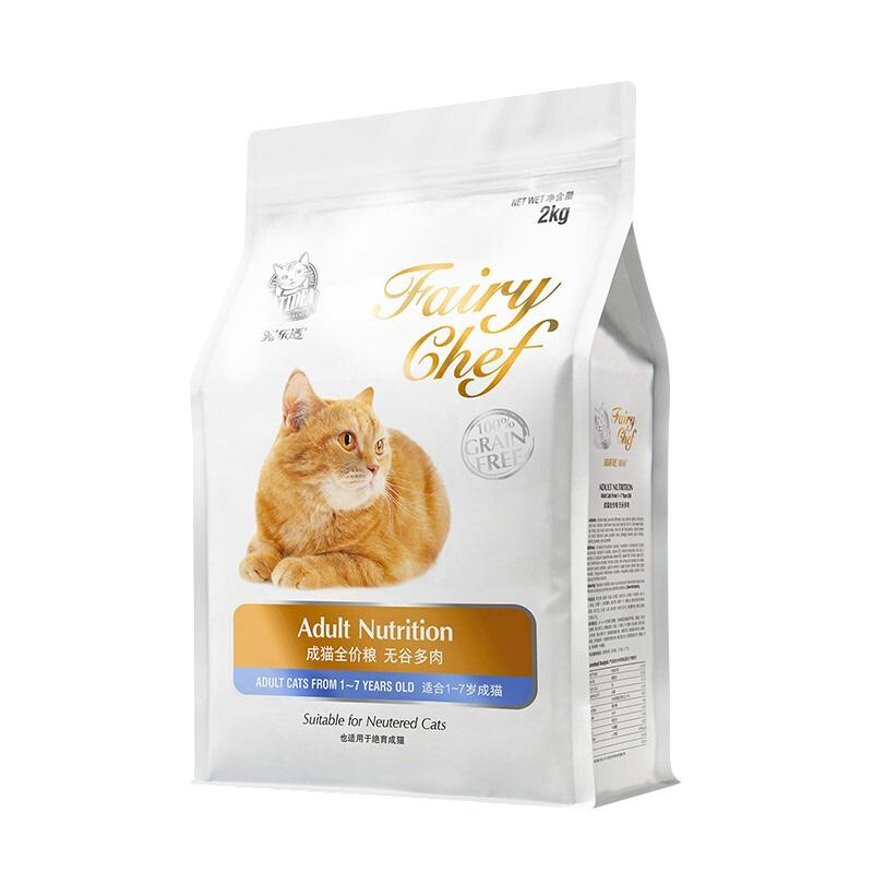 猫乐适臻厨成猫粮10kg