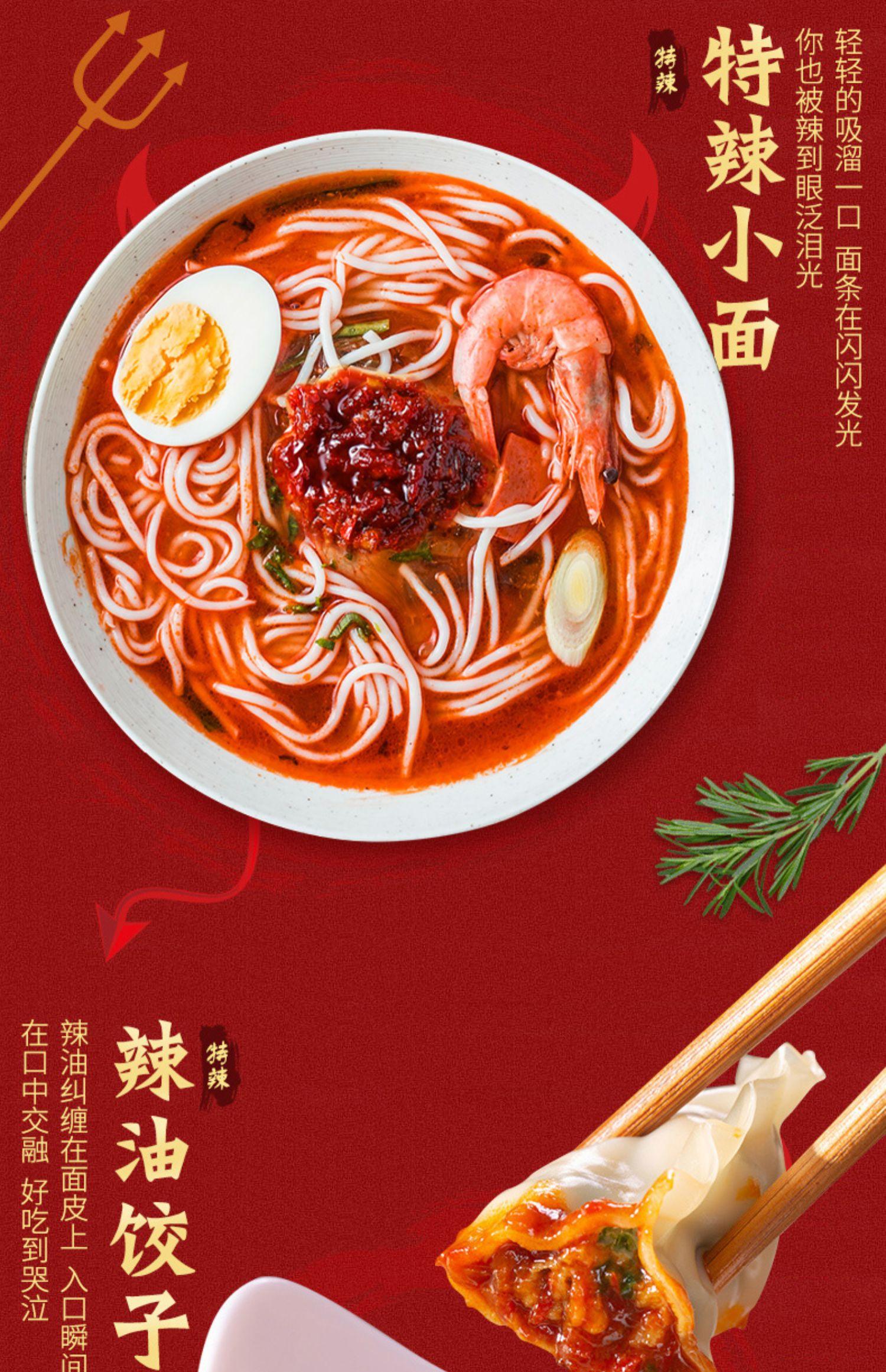 【虎邦】辣椒牛肉酱拌饭酱超辣210g