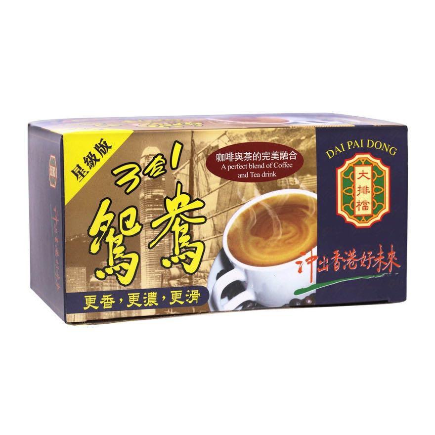 包邮香港代购 大排档 星级版 正宗港式奶茶3合1鸳鸯10包x30g/盒