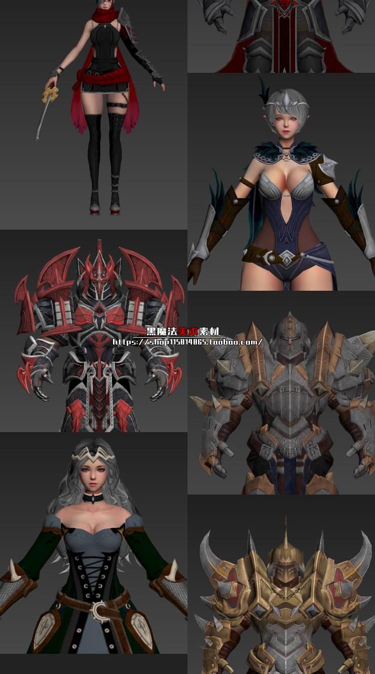 韩国次世代手游背水一战游戏模型合集角色盔甲欧美日韩风模型合集