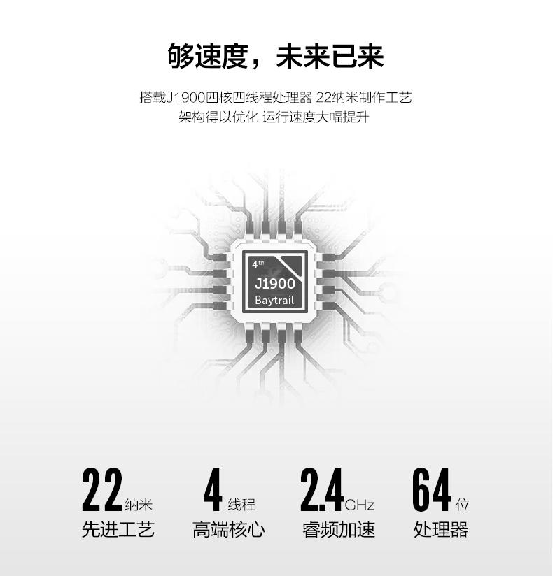极夜官方网站图片