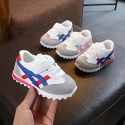 宝宝鞋子男1-3岁学步鞋秋冬季0一2软底婴儿棉鞋新款男童运动鞋女