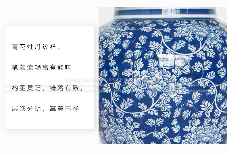 New Chinese style restoring ancient ways is the sitting room porch decorate table flower arranging flowers is blue and white storage tank with cover ceramic vase furnishing articles