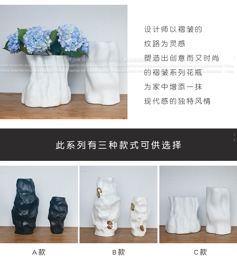 Scandinavian modernism plait wrinkle contracted household ceramic vase porch TV ark, creative flower, adornment is placed