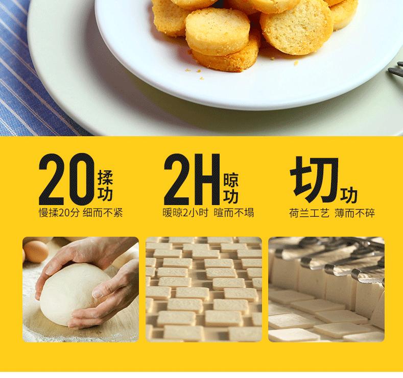 米多奇烤香馍片馍丁包整箱组合早餐食品烤馒头馒头片饼干批发零食详细照片