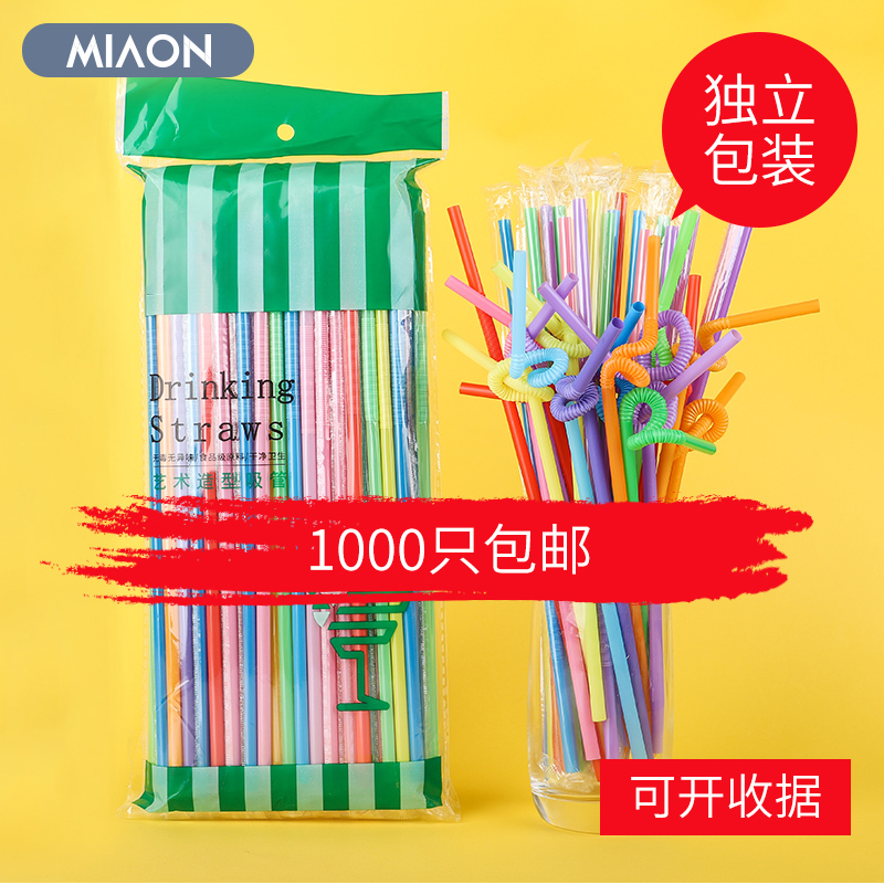 Straw disposable separate packaging single independent child pregnant women post-partly hand-creative color art rough elbow