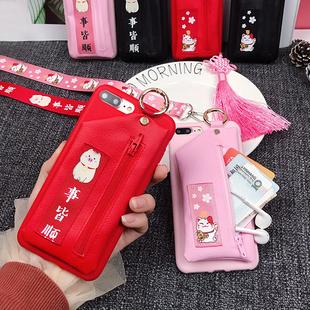 新春款招财猫零钱卡包苹果支架手机壳