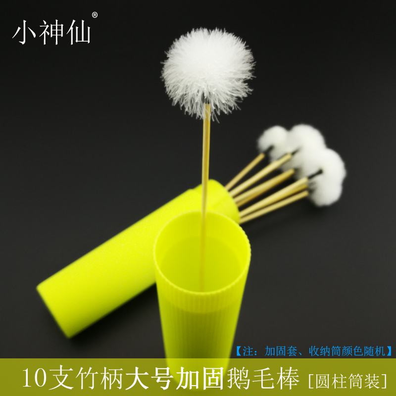 Small fairy bamboo handle Quill Rod 10 combination ear tools large and medium small hair ball Quill reinforcement can not afford to lose hair