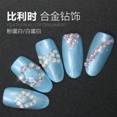 玫瑾美甲用品水晶钻指甲平底钻美甲饰品水钻比利时粉蛋白DIY