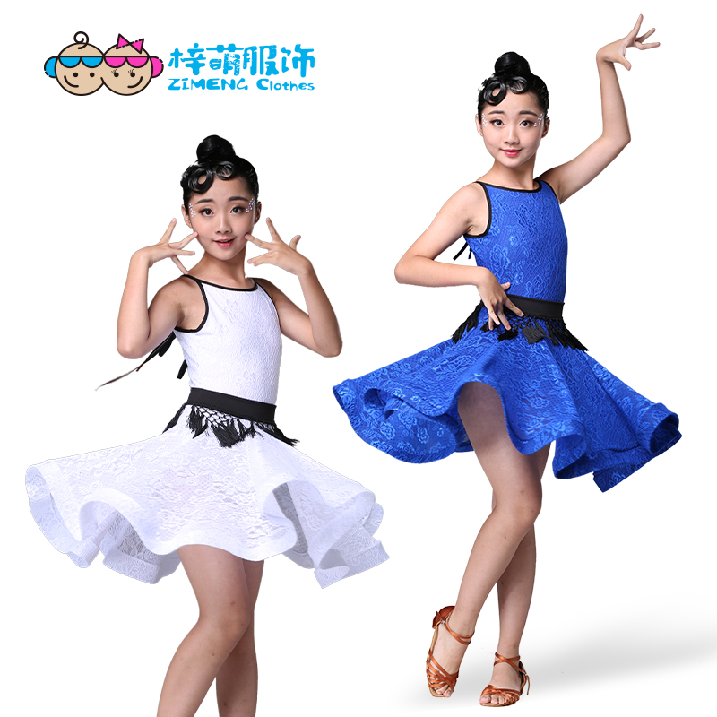 d8b620762b71 Latin dance costume children girls summer new lace dress children's  competition high-end professional practice costumes