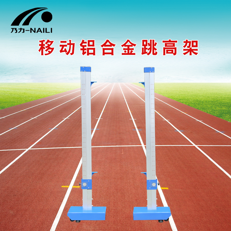 Usd 10750 Is The Force Increase The Competition High Jump Frame