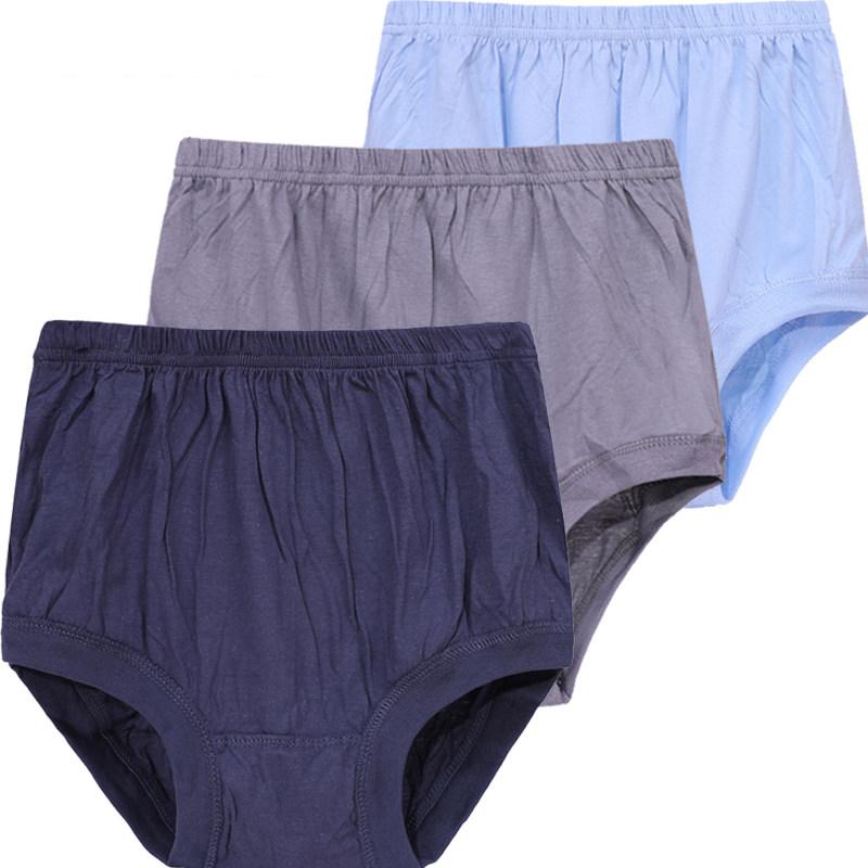 【三条装】内裤中老年男纯棉_英家券
