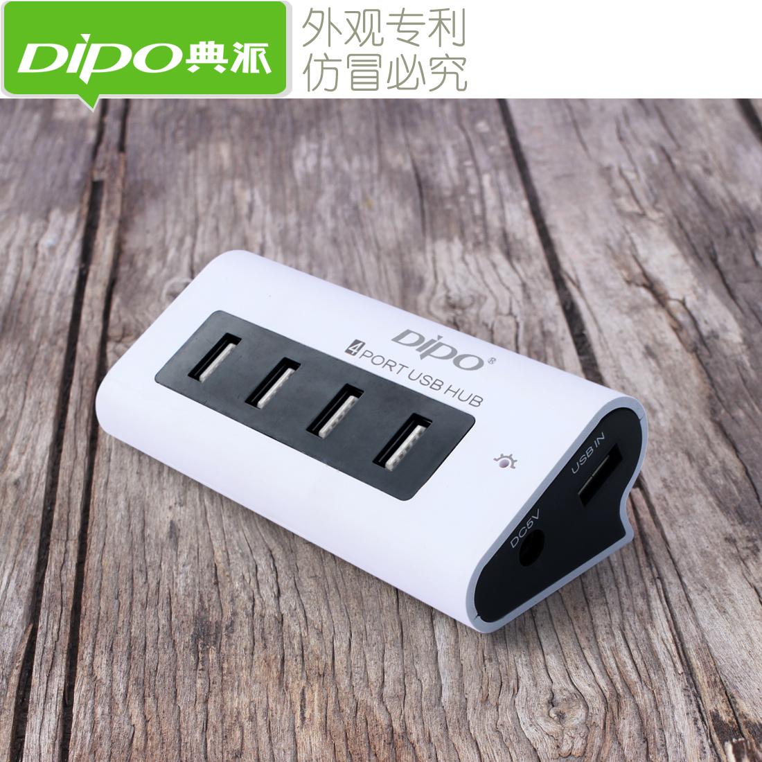 Bộ chia USB đa máy tính Bộ chia đa giao diện 4 cổng máy tính xách tay 4 cổng tốc độ cao mở rộng trung tâm 2.0 một kéo bốn trung tâm - USB Aaccessories