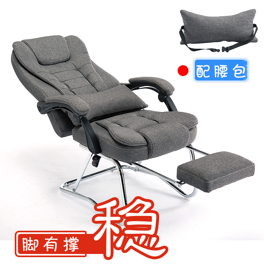 Enjoyable Lunch Break Large Angle Reclining Computer Chair Plus Support Bow Four Feet Manager Chair Fabric Leather Office Chair Ncnpc Chair Design For Home Ncnpcorg