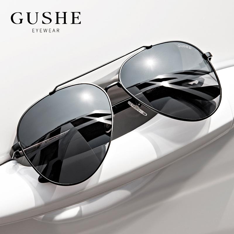 【古奢】男士时尚偏光太阳镜-优惠价40元销量19285件