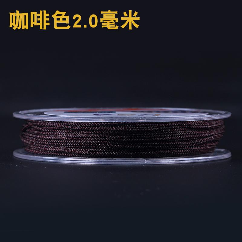 Кофейный 2.0mm