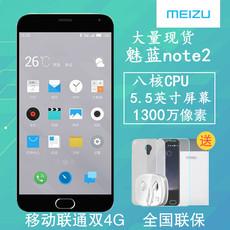 Мобильный телефон Meizu Note2 4G 5.5