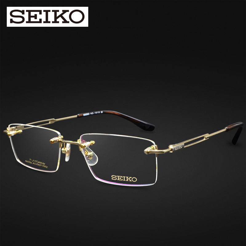 f9e31f2784 SEIKO Seiko pure titanium frameless frame fashion business men glasses  optical frames myopia glasses HC1019