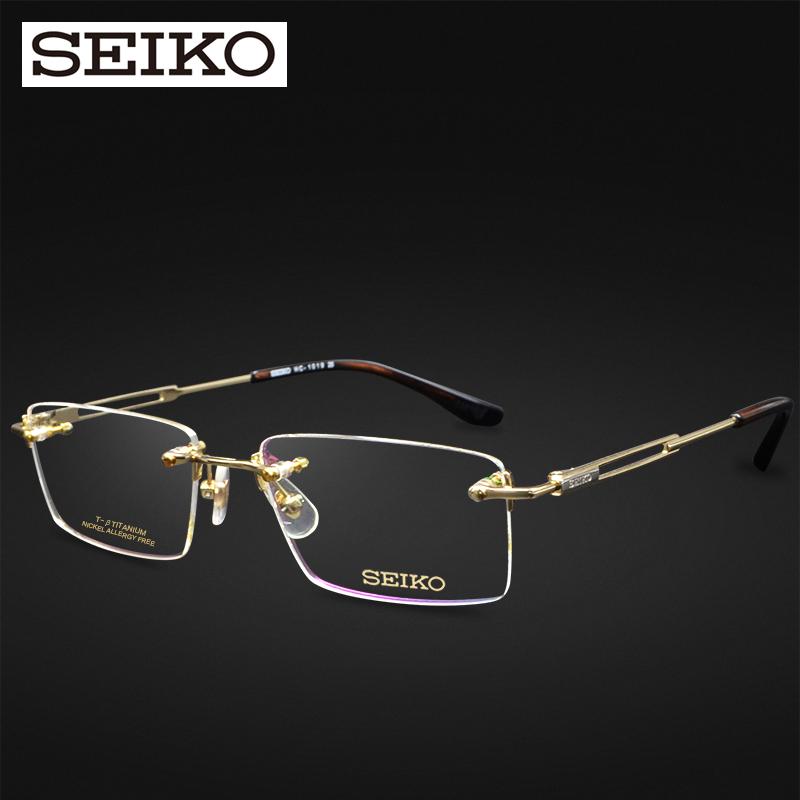 f9e31f2784 SEIKO Seiko pure titanium frameless frame fashion business men glasses  optical frames myopia glasses HC1019