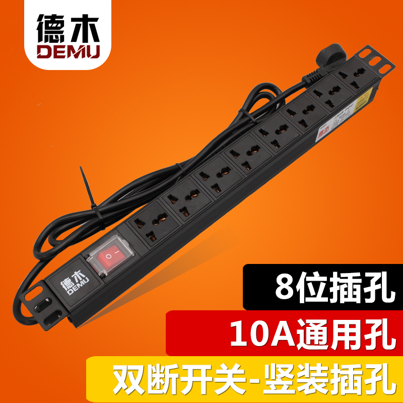 Swell Usd 52 09 De Wood 2 Hole Industrial Production Line Aging Frame Wiring Cloud Nuvitbieswglorg