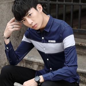 正品秋季新款男士长袖衬衫青年商务拼色修身白衬衣男装休闲寸衫薄