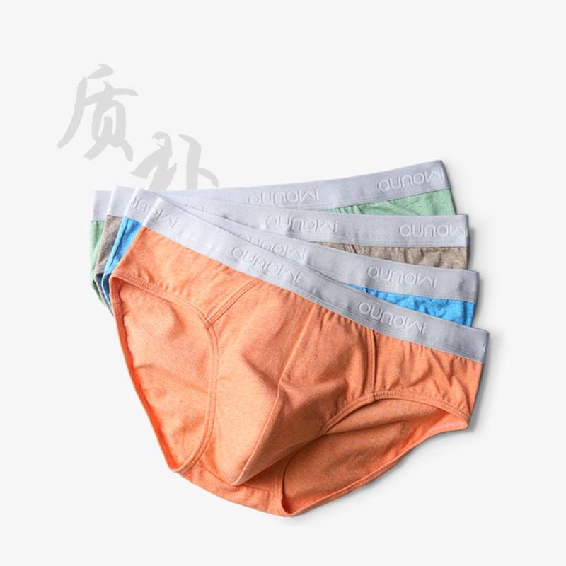 男士内裤男三角裤男纯棉质青年透气短裤男夏季盒装中腰大潮男底裤
