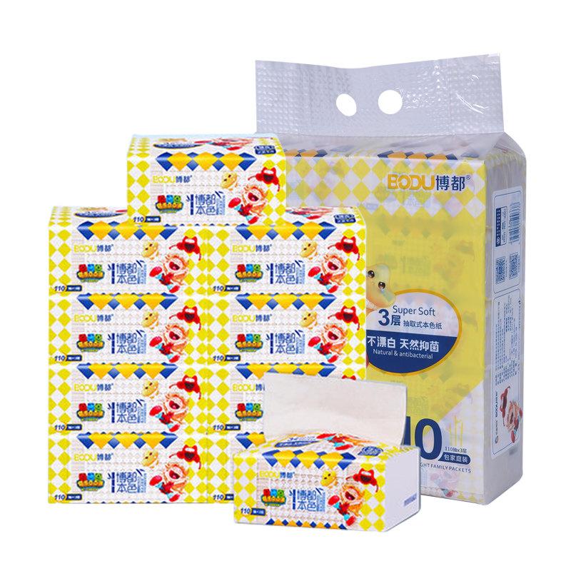 博都纸巾抽纸抽取式家用母婴无香面巾纸竹纸餐巾纸一提10包110抽