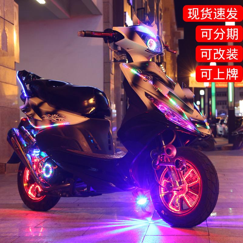 鬼火戰速摩托車RSZ125cc踏板摩托車一代代助力車街車跑車男女通用