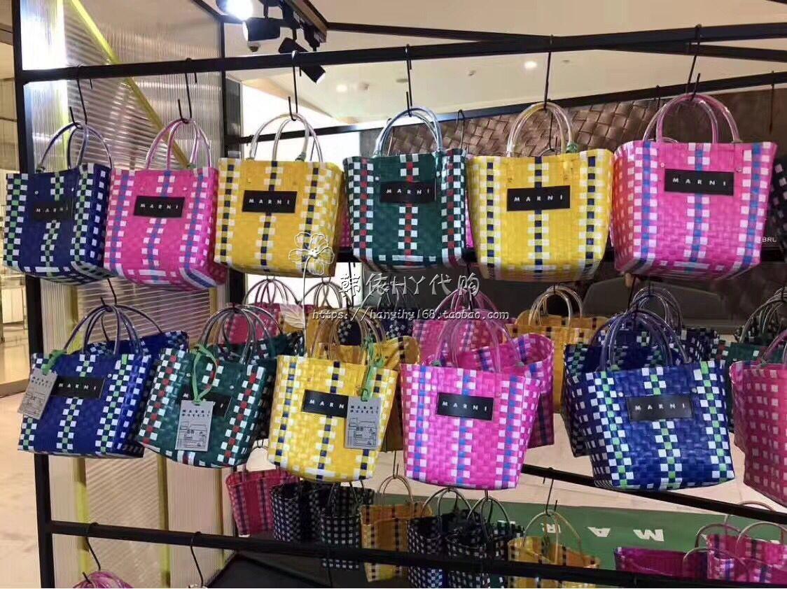 f2b640bbf37723 Shopping Marni 18 limited edition charity market spell color woven basket  bag mobile trumpet