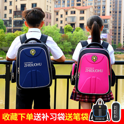 Zhiduohu schoolbag primary school students 1-3-4 grade boys and girls 6-12 years old shoulder children's schoolbag boys waterproof