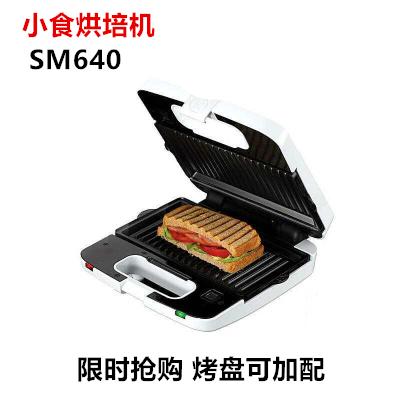 Великобритания торжествующий пять мораль сэндвич машинально SM640 плевать отдел жаркое хлеб машинально цветущий муж пирог машинально
