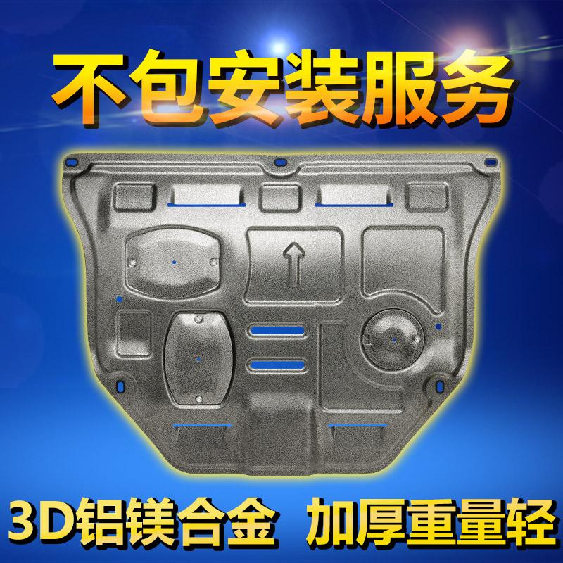 Полностью новый 3D алюминий Магниевый сплав - не включает в себя установка обслуживание