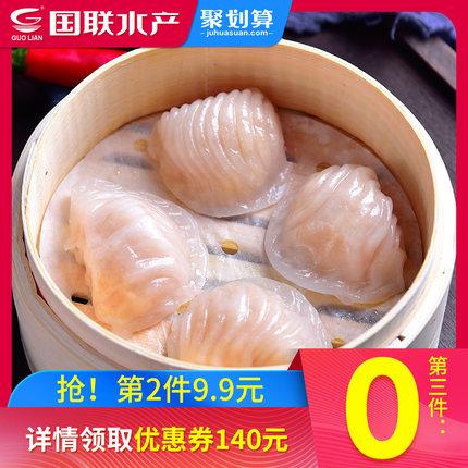 【10月8日  17:00更新白菜價】 白菜貨 9.9元之類的全都在這里!